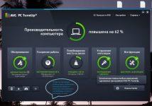 Настройка ноутбука на максимальную производительность windows 10