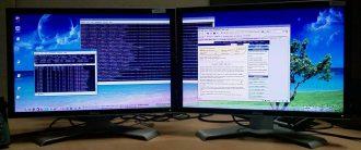 Как пользоваться двумя мониторами на одном компьютере