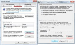 Как удалить файлы восстановления системы windows 7