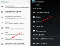 Приложение не установлено android что делать