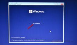 Восстановление загрузчика windows 10 с флешки