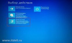Как восстановить лицензию windows 8 на ноутбуке