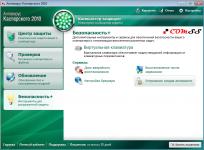 Восстановить антивирус касперского на данном компьютере