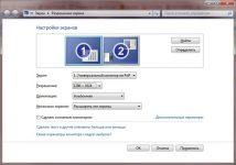 Как удалить второй монитор в windows 7