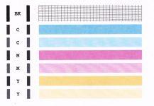Принтер canon mp250 печатает полосами что делать
