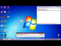 Как найти невидимую папку на windows 7