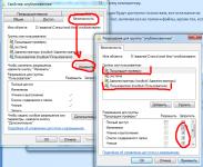 Как ставить пароль на папку windows 7