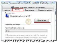Как установить драйвер монитора windows 7