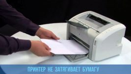 Принтер не забирает бумагу что делать