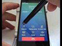 Что такое телекатушка в смартфоне
