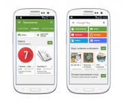 Как восстановить плей маркет на телефоне самсунг