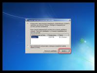 Как восстановить систему с помощью загрузочного диска