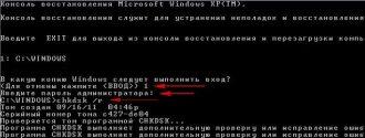 Как восстановить windows xp через консоль восстановления
