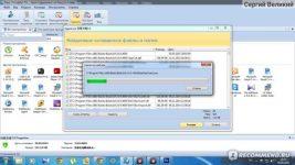 Программа для принудительного удаления файлов и папок