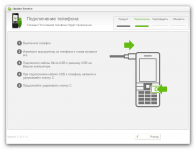 Как прошить смартфон если он не включается
