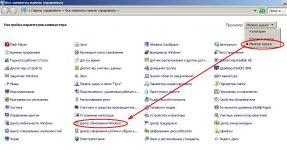 Как открыть настройки видеокарты на windows 7