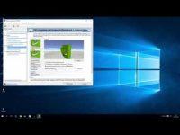 Настройка компьютера на максимальную производительность windows 7