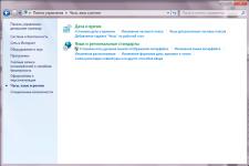 Настройка языковой панели в windows 7