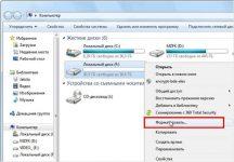 Как восстановить съемный жесткий диск без форматирования