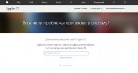 Восстановление пароля apple id через почту