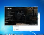Программа для смены разрешения экрана в играх