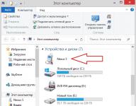 Как проверить планшет на вирусы через ноутбук