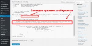 Что значит ошибка 404 страница не найдена