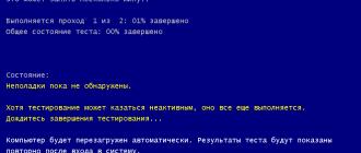 как посмотреть номер телефона мтс россия