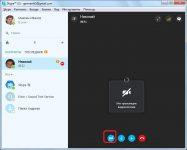 Почему отключается скайп во время разговора