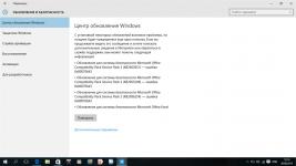 Ошибка 0x80070643 центр обновления Windows 10