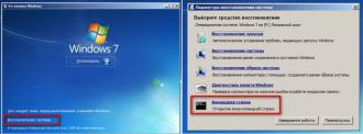 Долго открываются программы в Windows 7