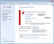 Microsoft Kb2533623 X64