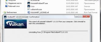 vulcan runtime library что это