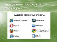 Редкие программы которые тяжело найти в интернете - dcvesta org