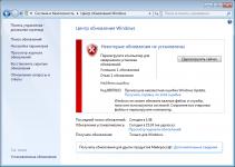 Код ошибки 80070103 при обновлении Windows 7