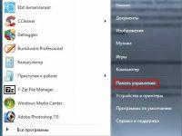 Как найти скрытые программы на Windows 7