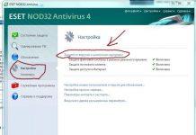Может ли антивирус блокировать доступ в интернет