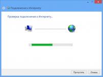 Сбой подключения с ошибкой 651 Windows 7