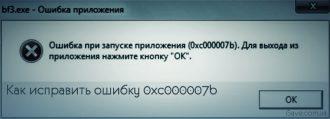 Ошибка 0х80080005 как исправить