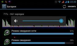 Пропал звук на планшете андроид что делать