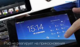 Почему экран планшета не реагирует на прикосновения