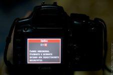 Ошибка коммуникации в фотоаппарате canon