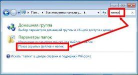 Как сменить тип файла в Windows 10