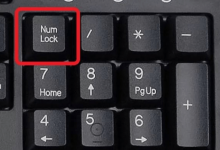 Что значит клавиша Num lock