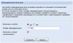 банки петербурга потребительский кредит