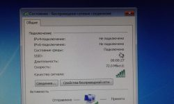IPv4 не подключено что делать