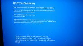 0XC0000185 Windows 8 что делать